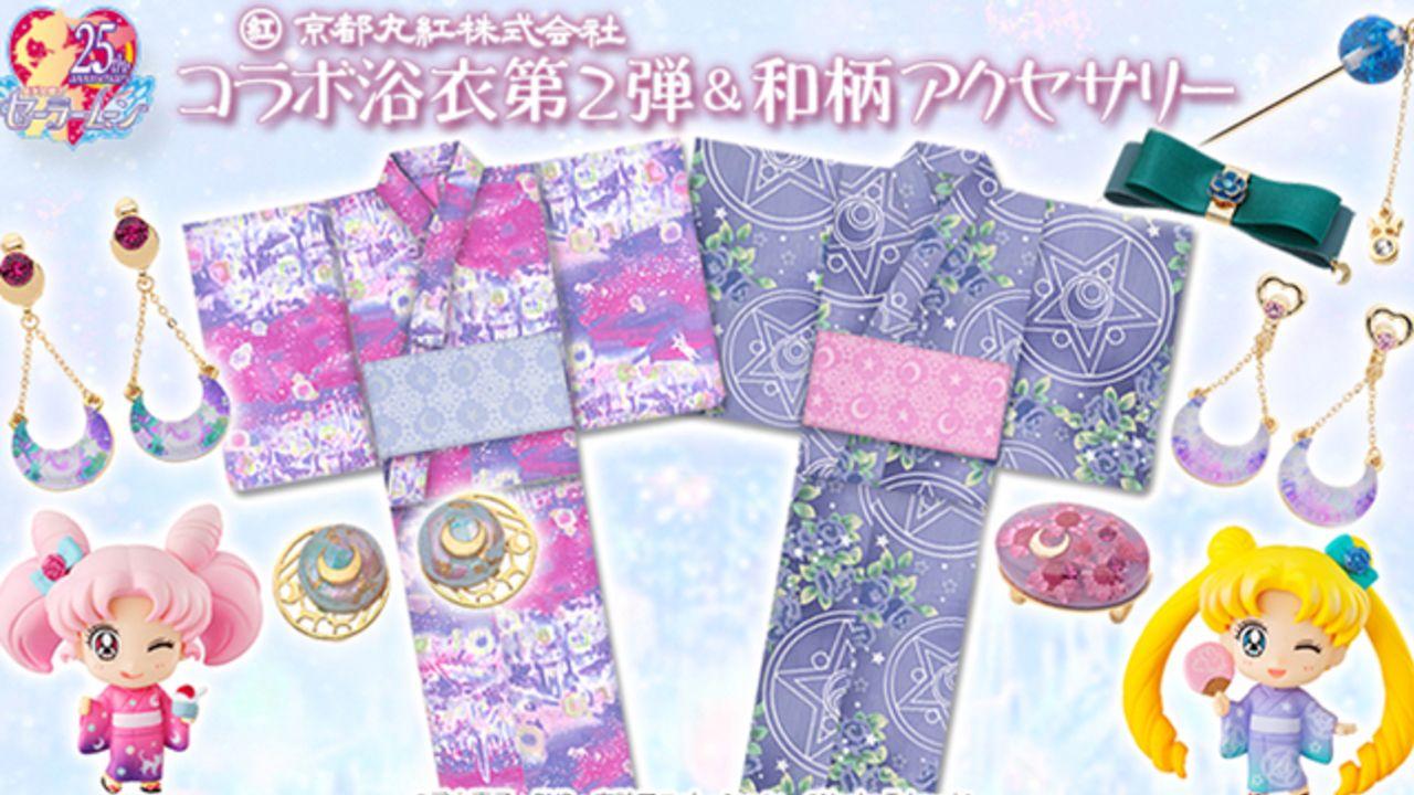 『セーラームーン』x老舗きものメーカーコラボ浴衣&和柄アクセが登場!オトナの女性に最適な落ち着いたデザイン
