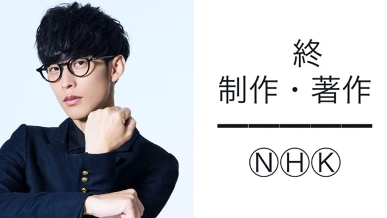 「制作・著作NHK」大喜利をオーイシマサヨシさんが投稿!華麗なるノンフィクションが80,000いいねを突破
