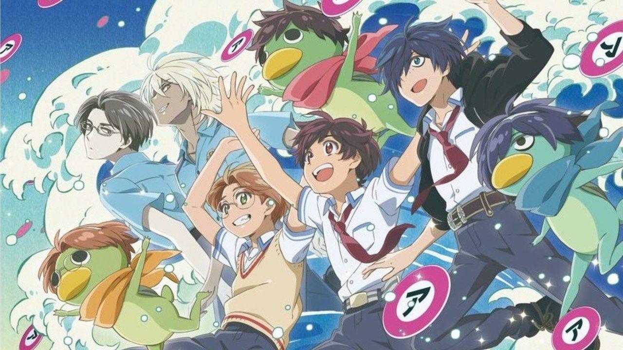 TVアニメ『さらざんまい』隅田川をカッパたちが飛びあがるキービジュアル解禁!追加キャスト発表&リリックMV公開も