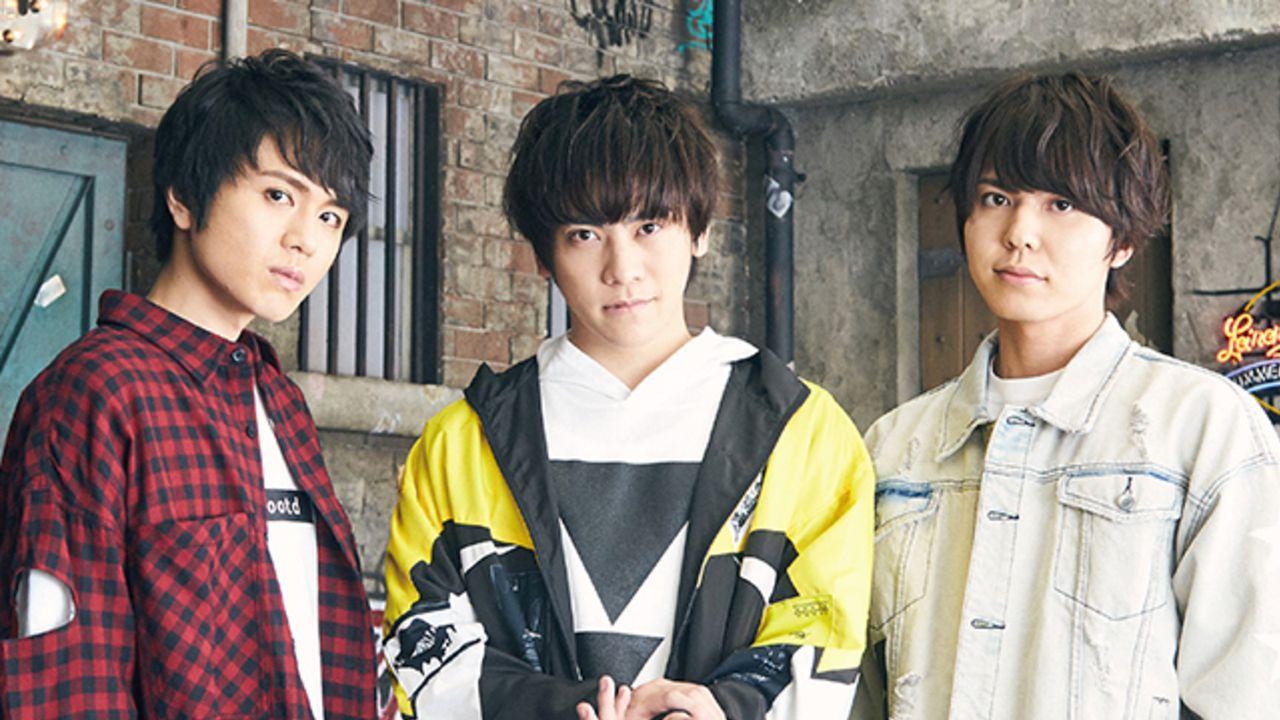 天野七瑠さん、笹翼さん、汐谷文康さんによる新人声優ユニットが3月にCDデビュー!ジャケ写も解禁!