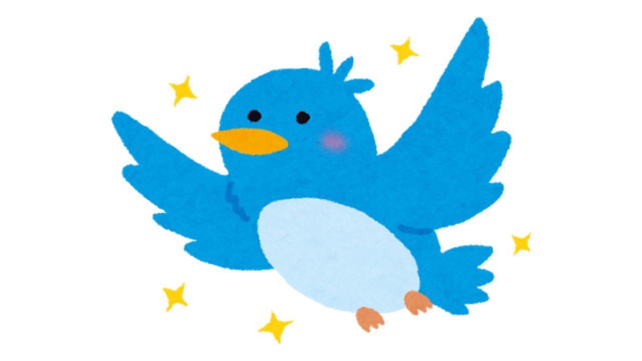 Twitter「児童の性的搾取」規約 マンガ・アニメ・イラストだけでなく「妄想ツイート」禁止に不安の声も