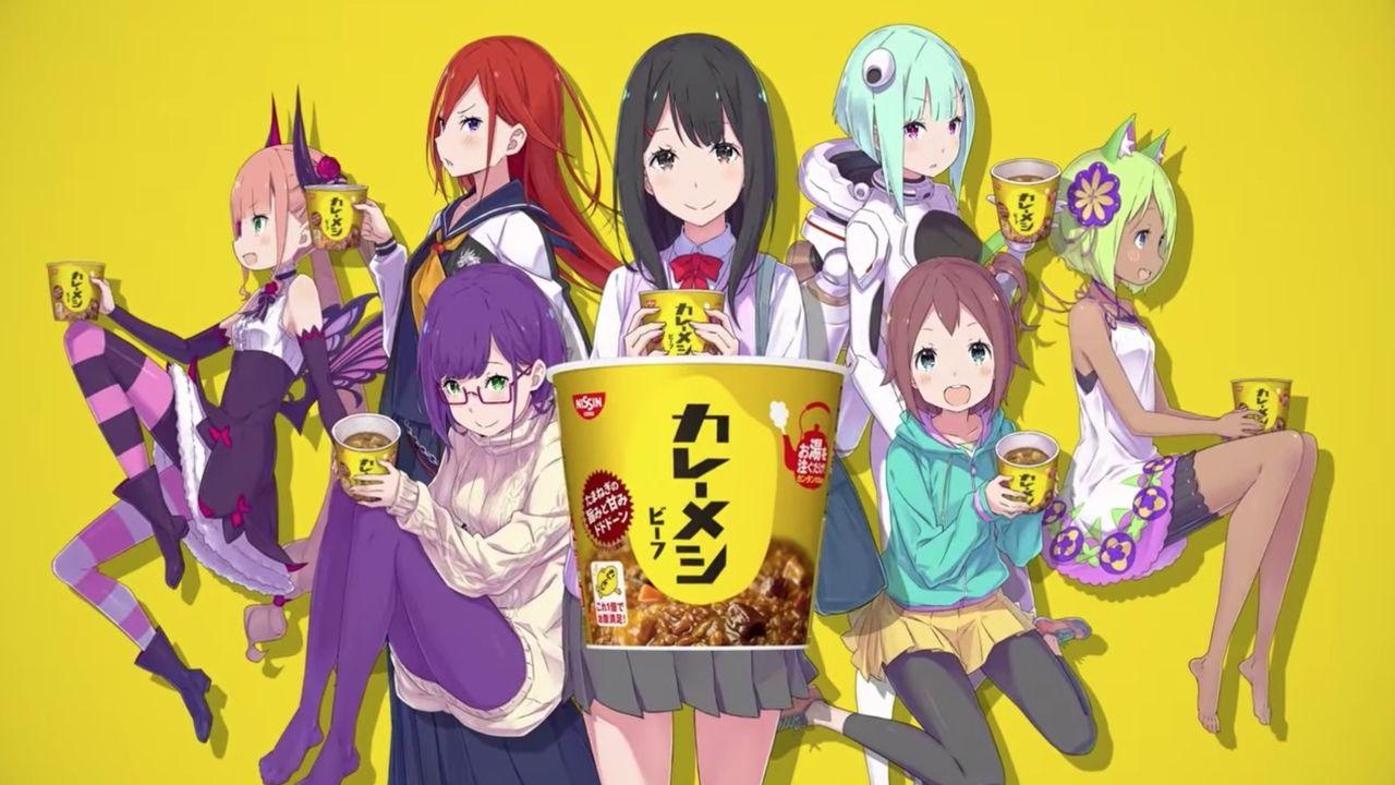 カレーメシからアニメプロジェクト始動!7人のヒロインの声を加藤英美里さん、主人公を中島ヨシキさんが担当