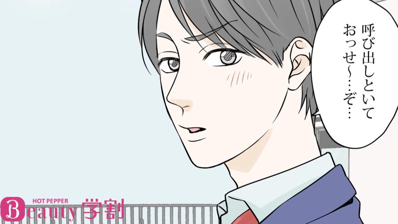 「卒業x恋愛」がテーマの胸キュンムービーコミック公開!甘酸っぱいラブストーリーを花江夏樹さん&悠木碧さんが演じる