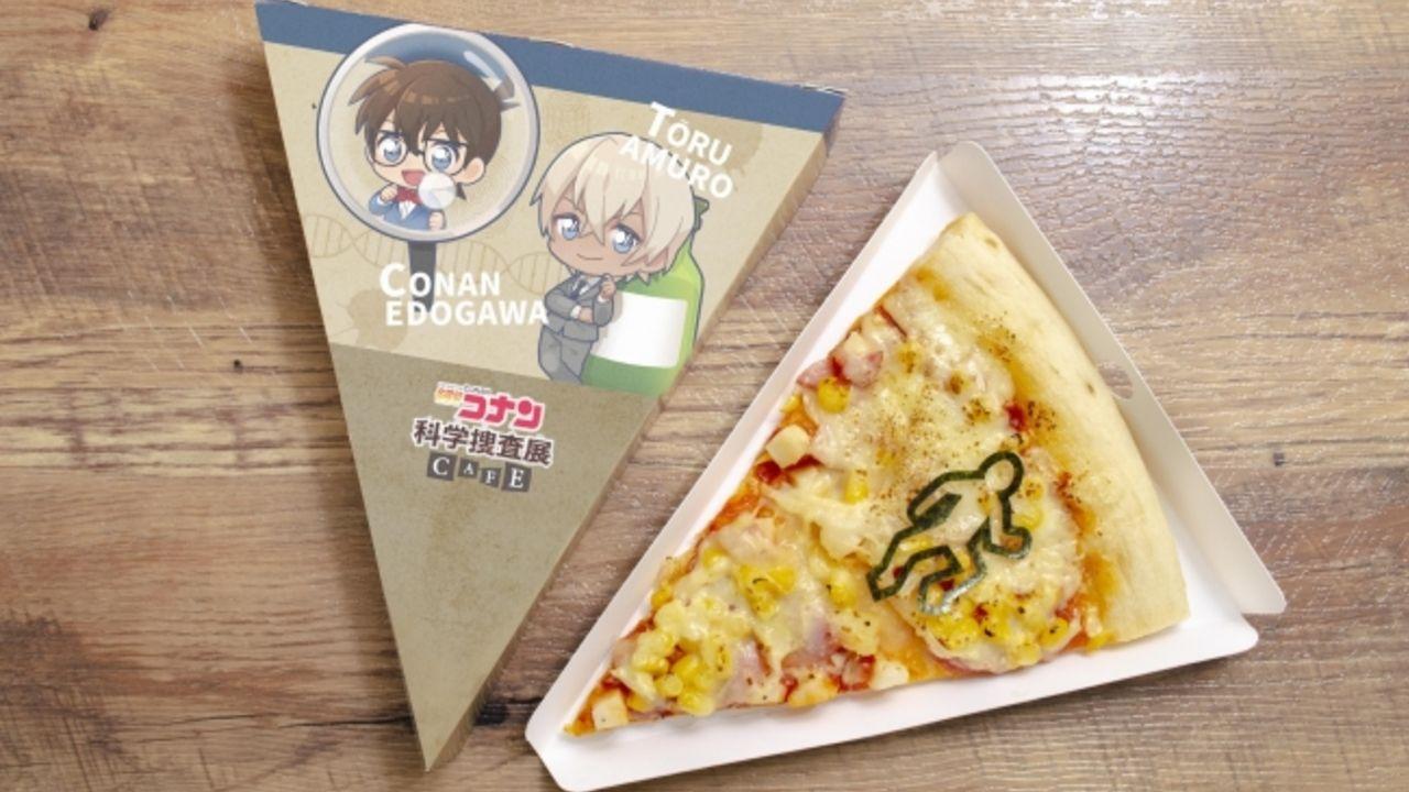 『名探偵コナン』科学捜査展カフェが3月にオープン!現場検証ピザやアポトキシンポップコーンなど危険なメニューが登場