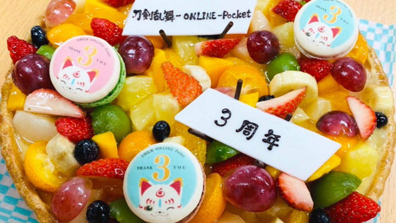 アプリ『刀剣乱舞』祝三周年!こんのすけマカロンを可愛くデコった記念ケーキ公開&ログインプレゼントスタート!