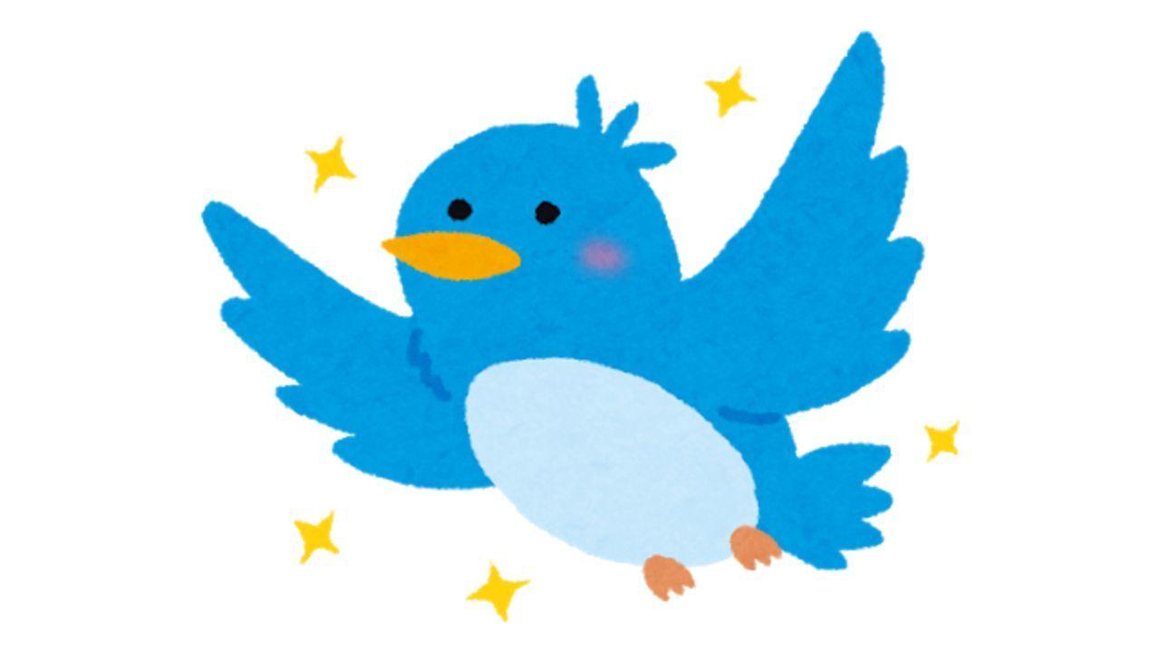 Twitterが「児童の性的搾取」に関するポリシーを修正 「妄想」禁止から「想像を表現」禁止に