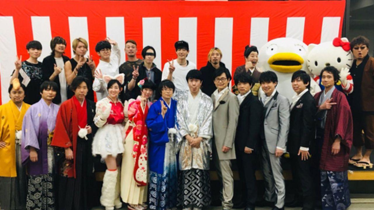 「銀魂 銀祭り2019(仮)」シークレットゲストに悟空やハローキティ先輩が登場!?出演者たちの写真&ツイートまとめ!