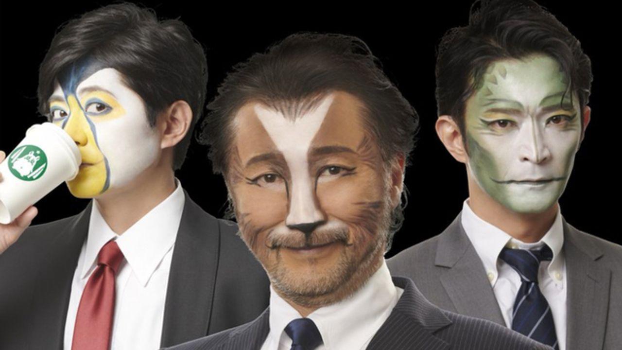下野紘さん・津田健次郎さん・大塚明夫さんがアニマル風のメイクで登場!社畜コメディ『アフリカのサラリーマン』プロジェクト始動