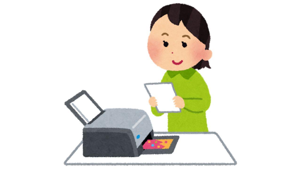 100円ショップ・キャンドゥの印刷できる「A4和紙ホルダー」が話題に!推しのファイルを自作しよう!