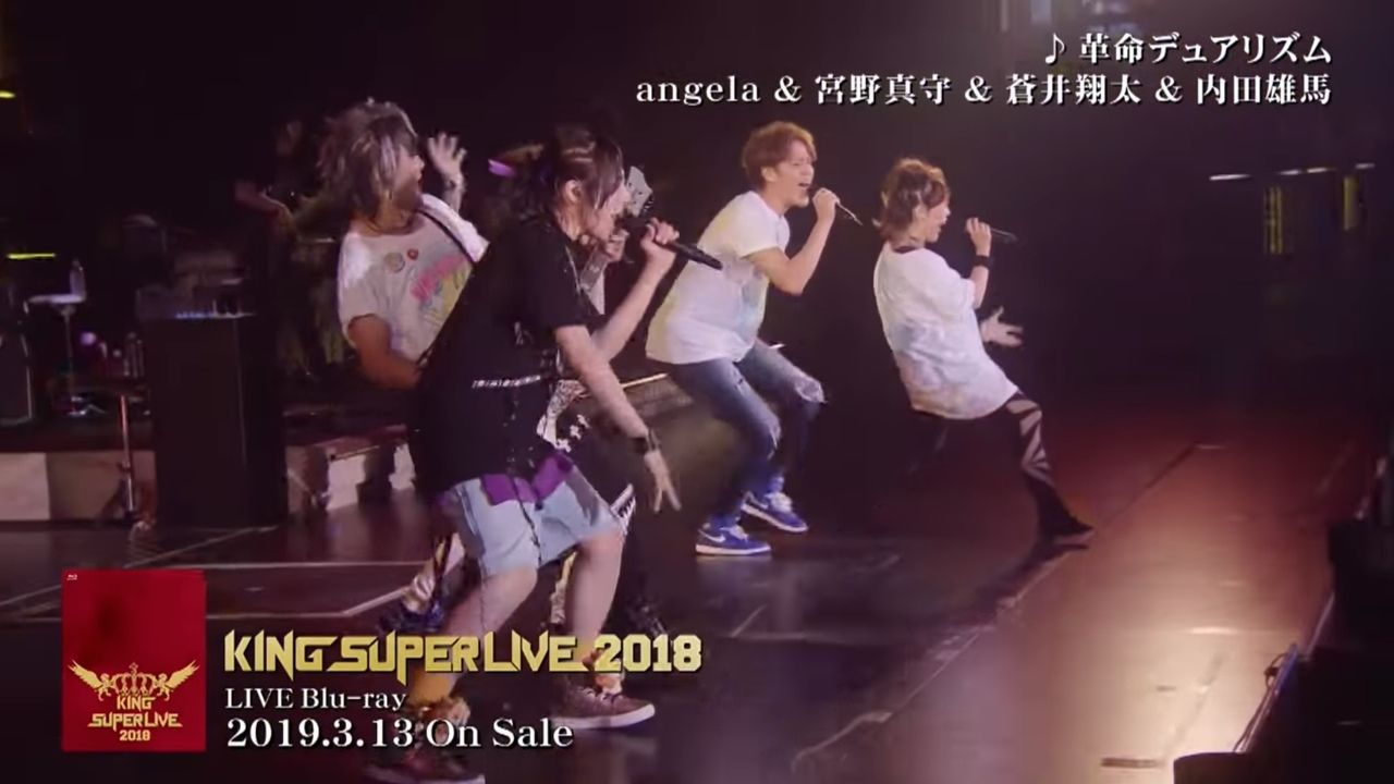 「キンスパ2018」ダイジェスト映像が公開!宮野真守さん、内田雄馬さんらがコラボした熱すぎる「革命デュアリズム」の一部映像も