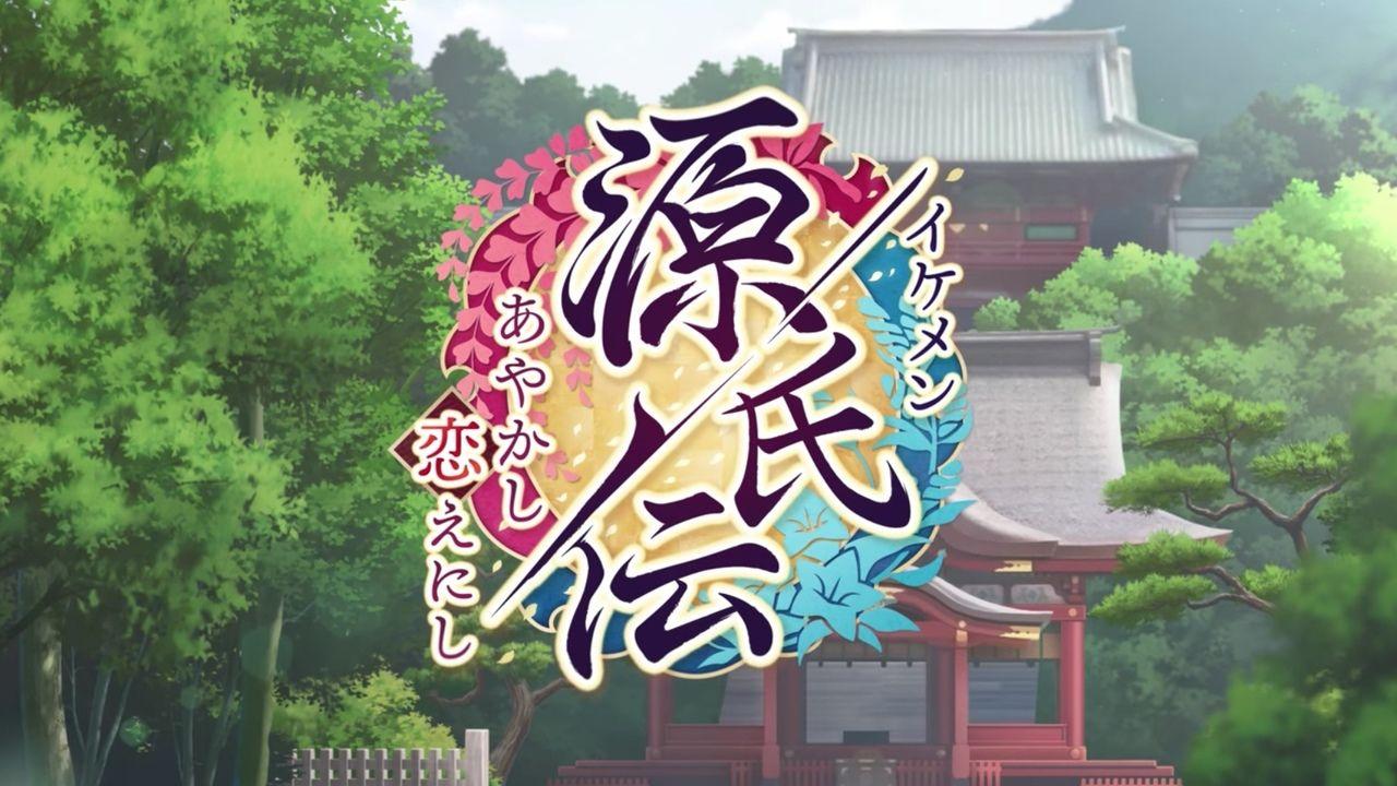 「イケメンシリーズ」7周年記念アプリ『イケメン源氏伝』発表!キャラデザを『刀剣乱舞』藤未都也さん、主題歌を奥華子さんが担当