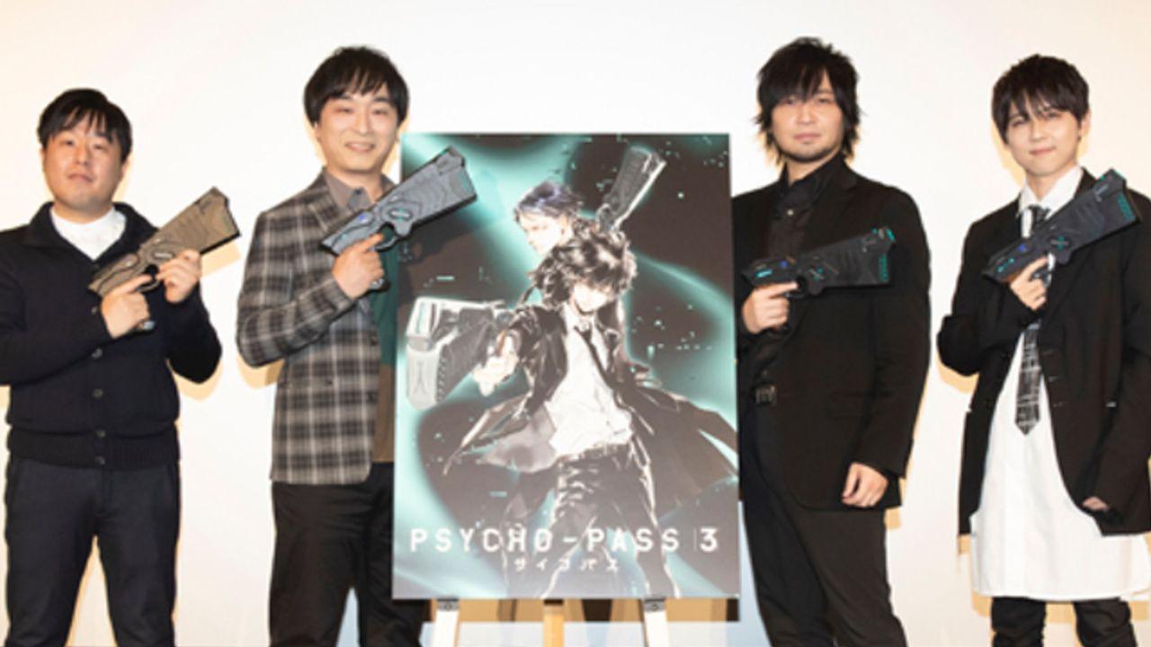 劇場版『PSYCHO-PASS』初日満足度2位を獲得!梶裕貴さん&中村悠一さんがサプライズ登壇した舞台挨拶レポート到着