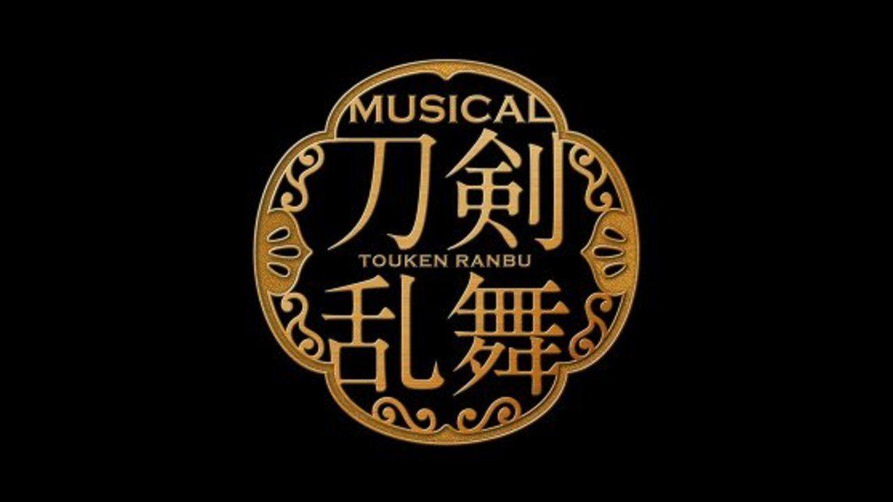 『刀ミュ』刀剣男士が出演したNHK全番組を収録したBD&DVDが発売決定!パリ公演のドキュメント&紅白からシブヤノオトまで