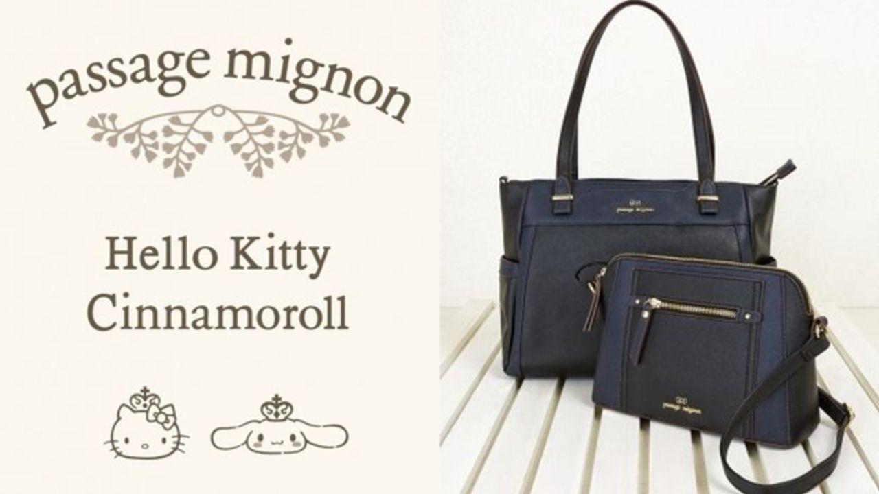 キティ&シナモロールが「passage mignon」とコラボ!さりげないキャラが大人かわいいバッグや財布が登場