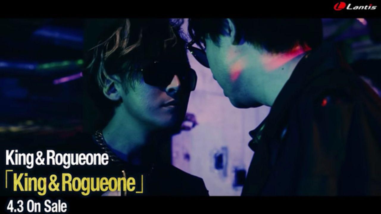 鈴村健一さん&寺島拓篤さんによる「King&Rogueone」MV・アー写解禁!衝撃デビューを飾ったヤツらの抗争が始まる