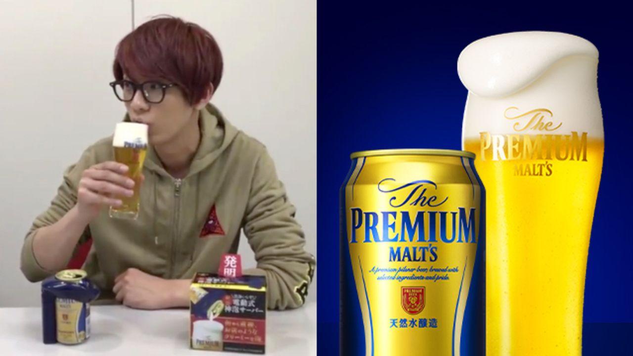 企業案件かな?江口拓也さんがビールサーバーをYouTuber風に紹介!「どーも江口拓也です!今回は…」