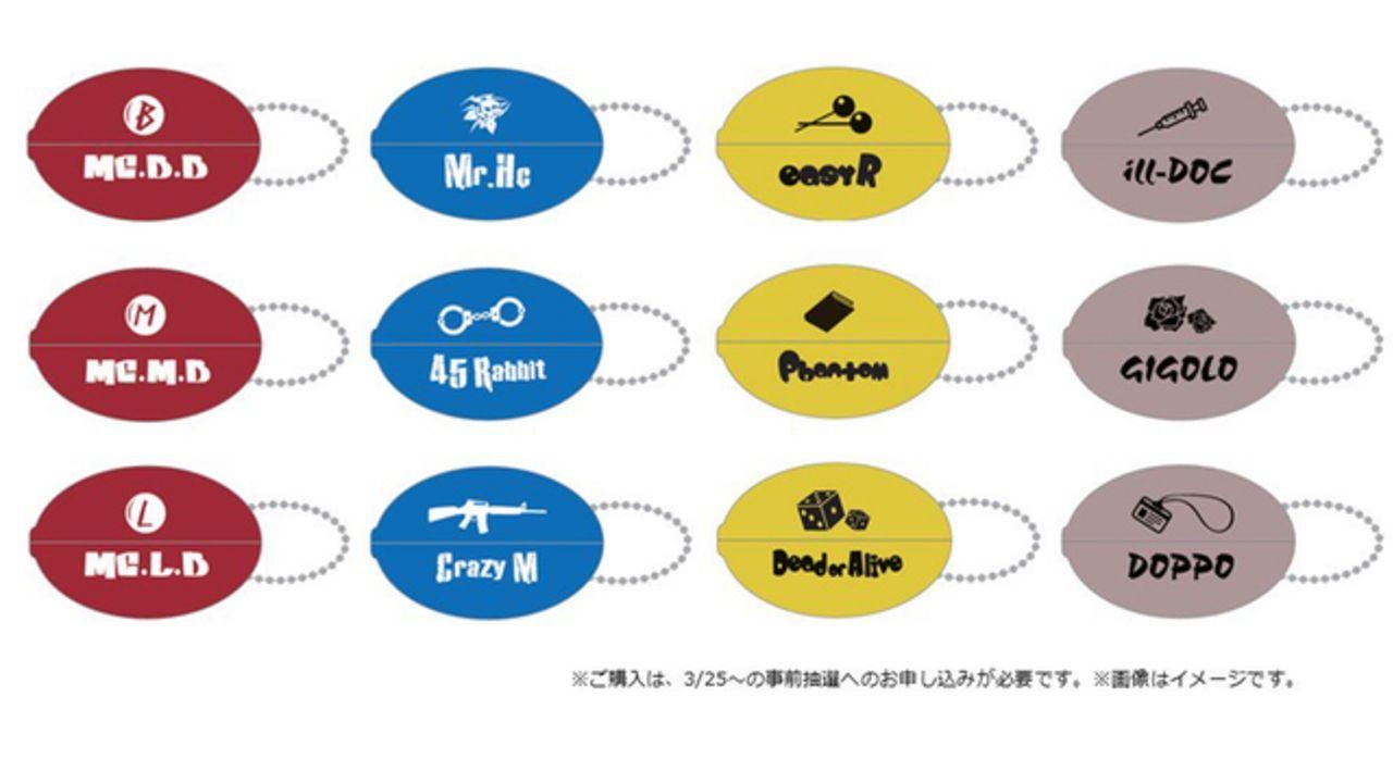 『ヒプマイ』x「ファーストキッチン」のタイアップ決定!限定ラバーコインケース付きヒプマイバーガーを販売!