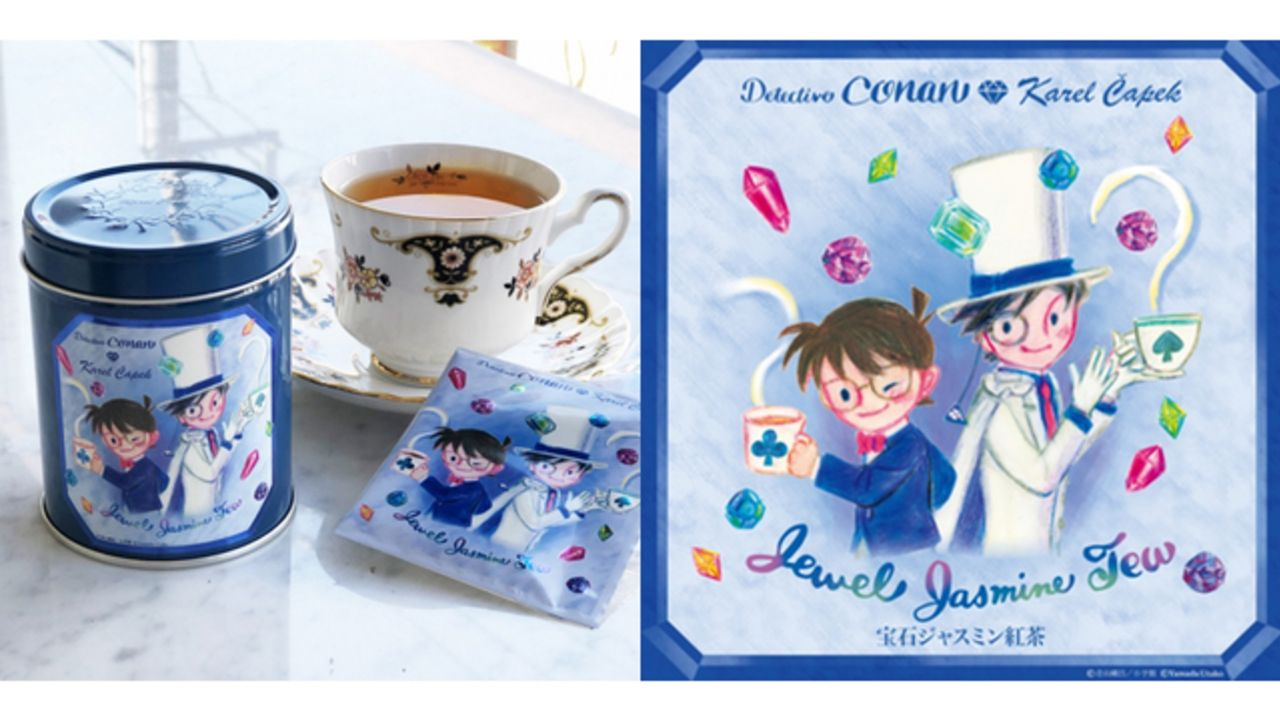 『名探偵コナン』x「カレルチャペック紅茶店」コナン&怪盗キッドの不思議な絆を表現した「宝石ジャスミン紅茶」登場!