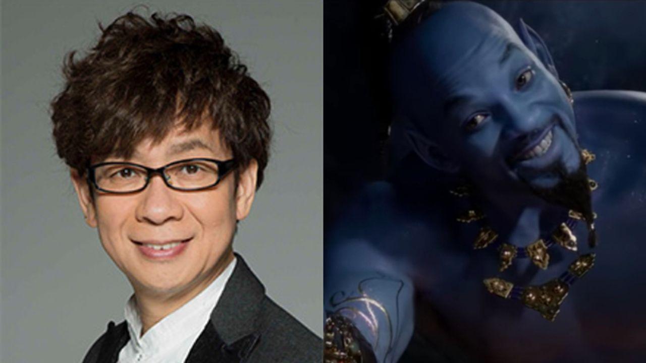 実写映画『アラジン』アニメ版に続き山寺宏一さんがジーニーの吹き替えを担当!日本語版予告でアラジンの声も