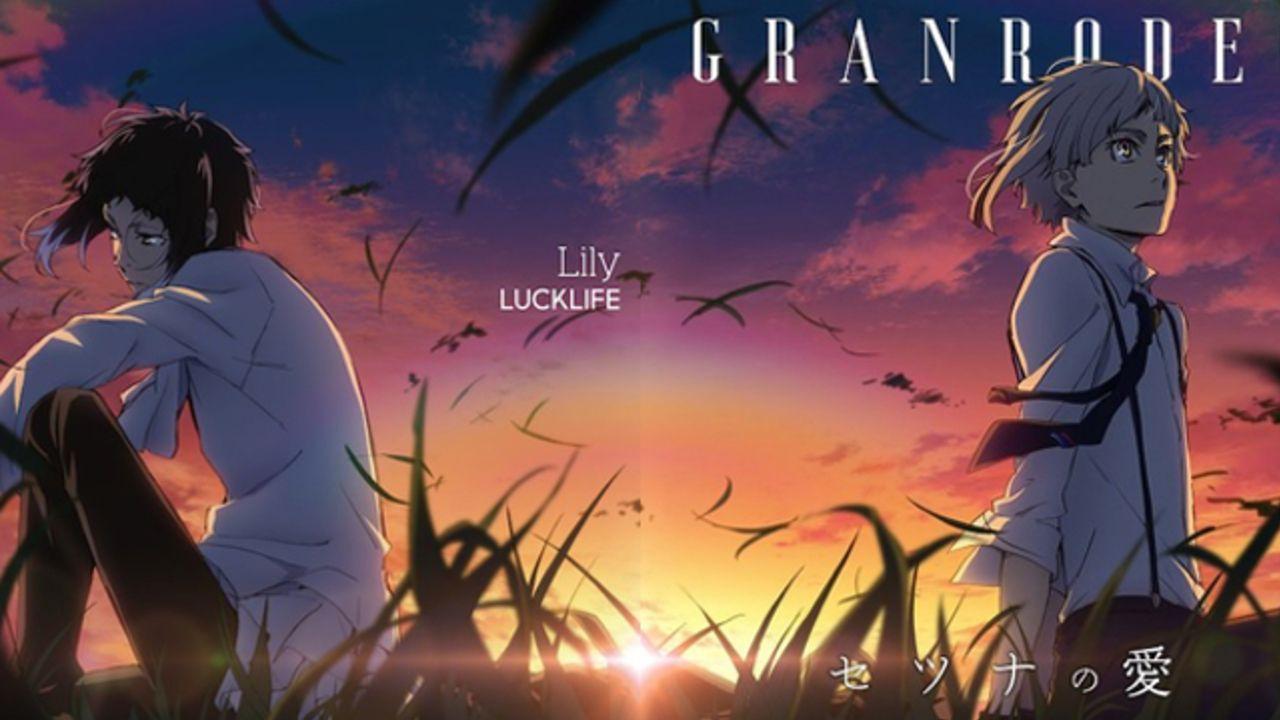 TVアニメ『文スト』第3シーズンOP&EDのジャケットイラスト公開!夕暮れに佇む中島敦と芥川龍之介が対になるデザインに