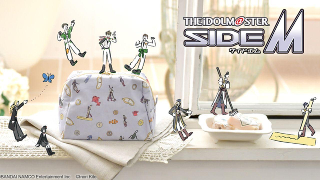 『SideM』x人気イラストレーター・鬼頭祈さんのコラボアイテム登場!ワンピース・ショルダートートなど全5種類