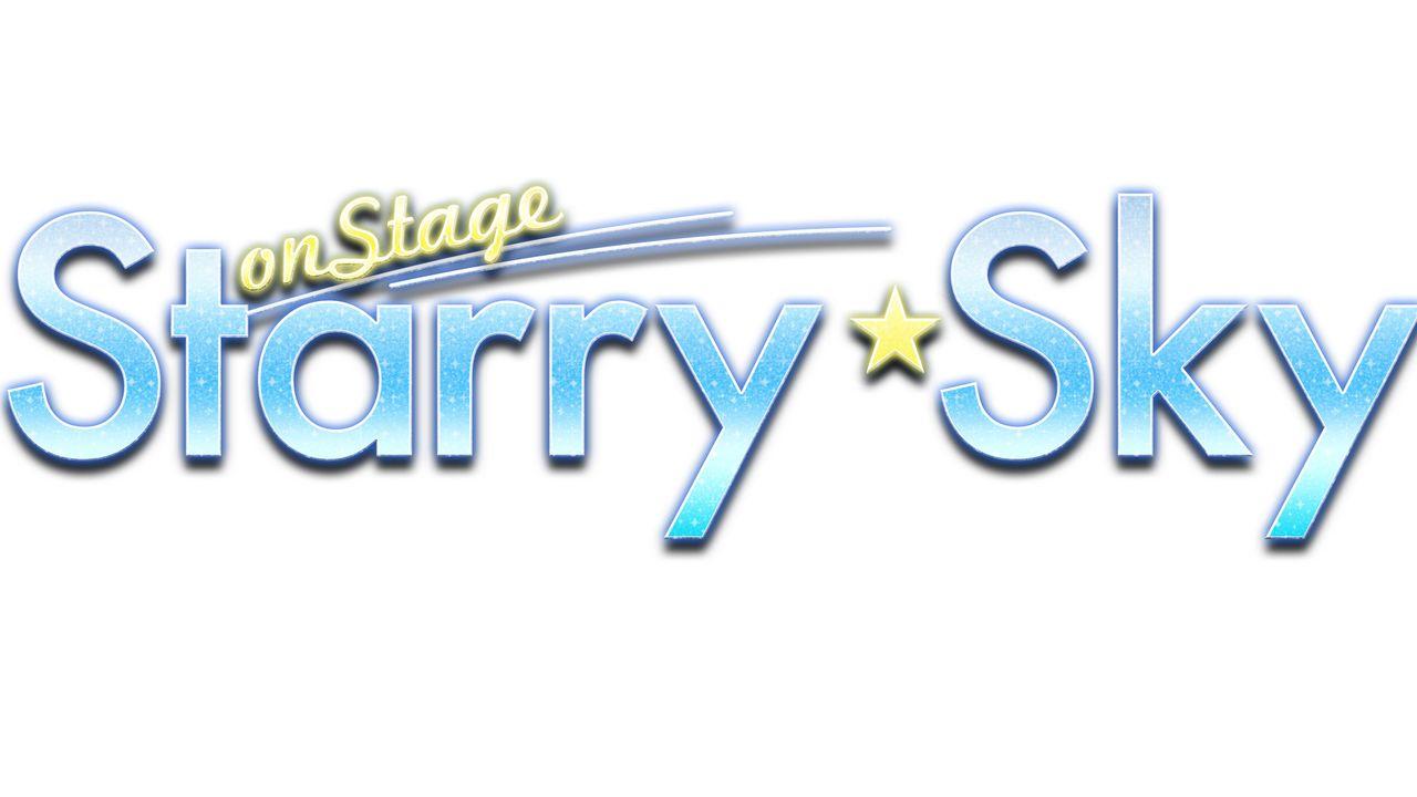 『Starry☆Sky』2019年7月に舞台化決定!脚本に舞台『夢100』錦織伊代さん、演出に『エーステ』松崎史也さん