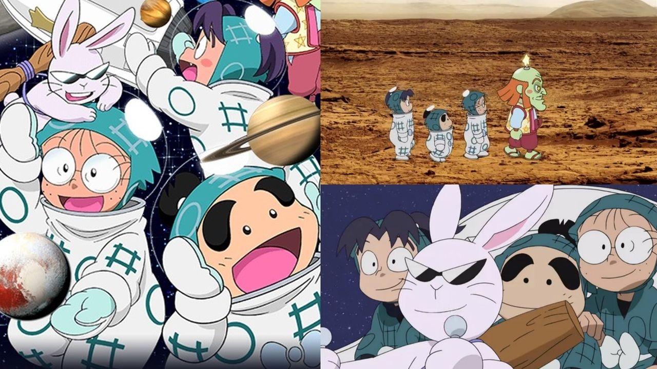 『忍たま乱太郎』乱太郎たちが宇宙へ!コラボしたスペシャル番組放送決定!