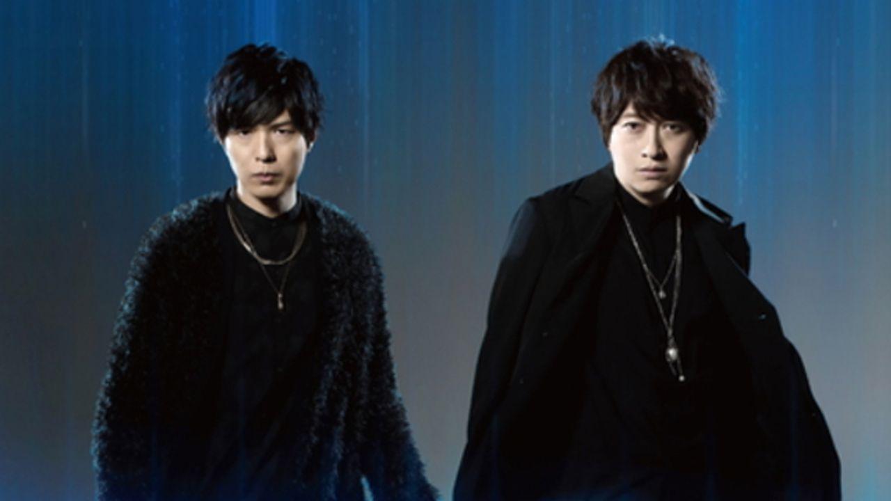 『神谷浩史・小野大輔のDGS』11th主題歌が5月29日に発売決定!おまけトラックにはMOBが歌う「熱愛S・O・S!」収録