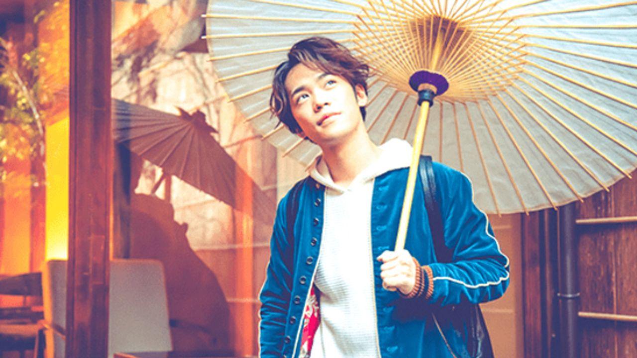 小野賢章さんが京都を満喫!『アイナナ』メンバーが広告タレントを務める「OFF/旅」写真盛り沢山のスピンオフ企画公開