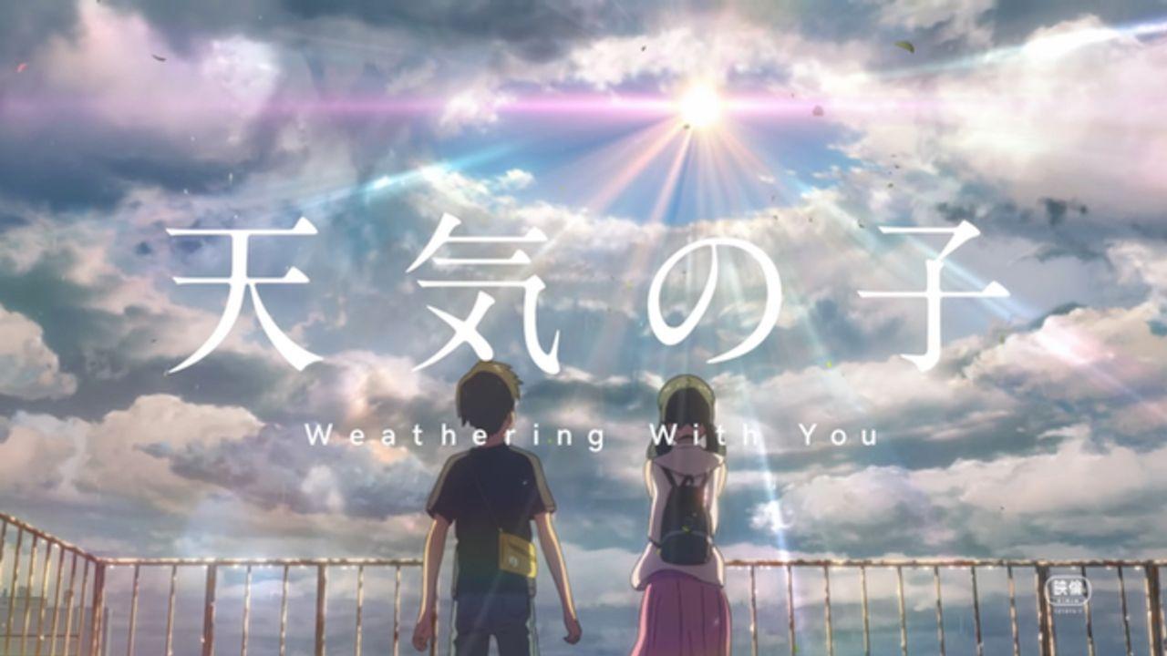 新作劇場アニメ『天気の子』新海誠監督xRADWIMPSのコラボ再び!新曲を使用した予告編公開