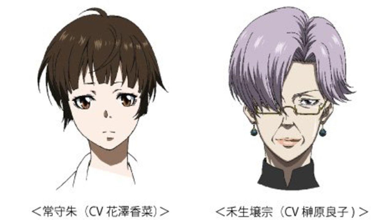 舞台『PSYCHO-PASS』ボイスキャストに常守朱(CV.花澤香菜さん)が登場!榊原良子さん、日髙のり子さんも声で出演