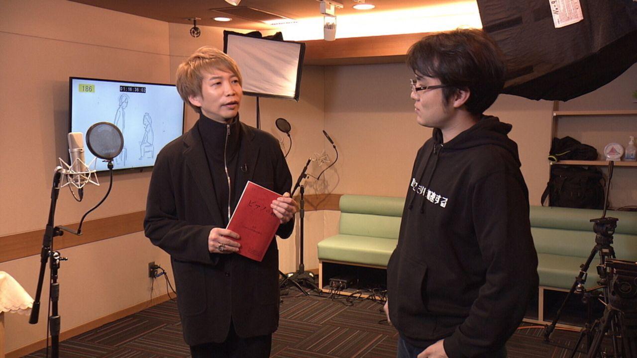 諏訪部順一さんがNHK Eテレ「SWITCHインタビュー」に出演!「自分がやりたいことをやりたい」諏訪部さんの思いとは