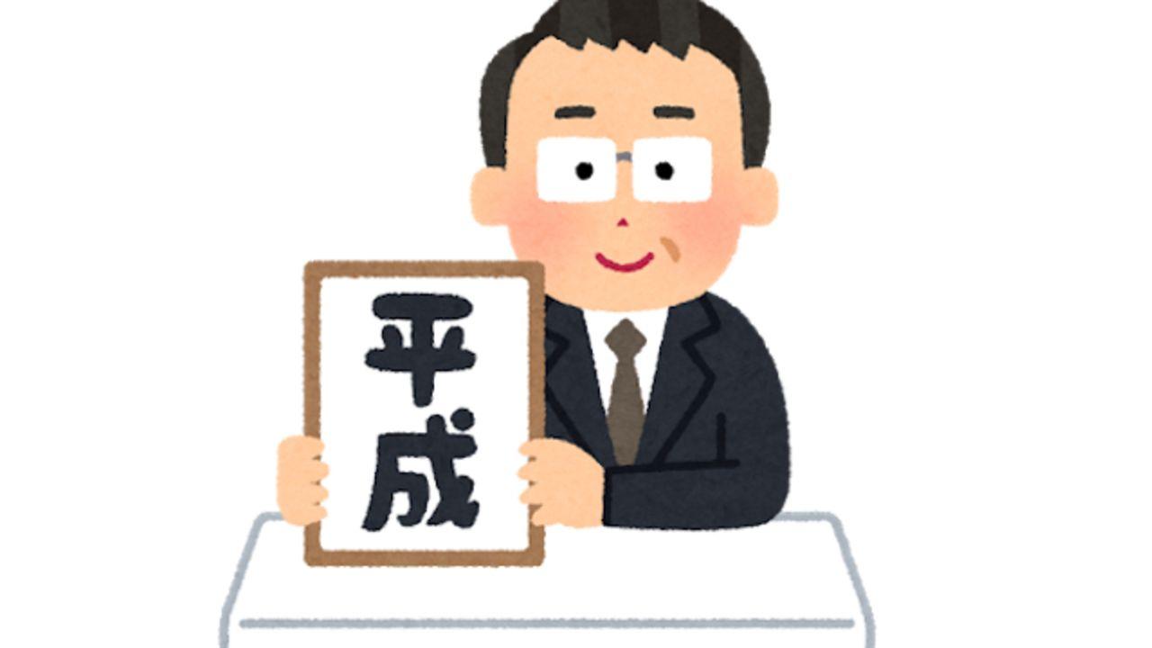 あなたが選ぶ「平成アニメ」といえば?