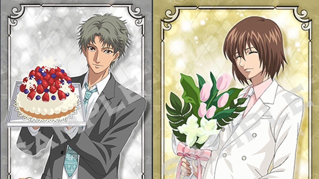 『テニスの王子様』より、2月誕生日の鳳長太郎と不二周助のバースデーチャームが公開!