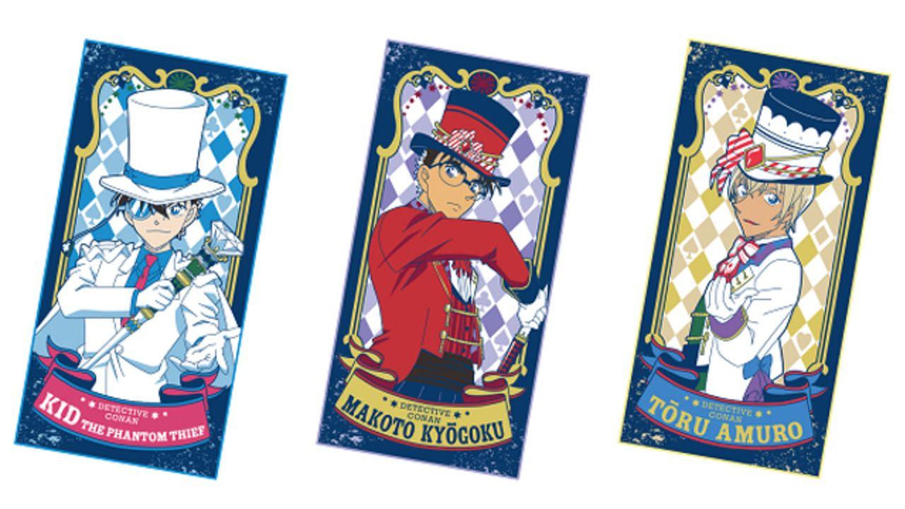 セガ ラッキーくじ「名探偵コナン -Secret Magic Show-」がセブン-イレブンにて発売中!描き下ろしアートを使用した賞品がラインナップ