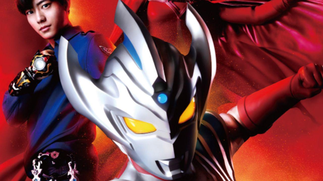 タロウの息子が登場する新ウルトラマン『ウルトラマンタイガ』7月放送スタート!シリーズ初の複数ヒーローへ変身!