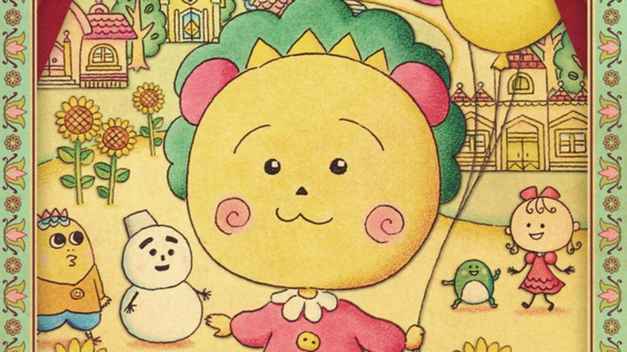 さくらももこ先生の名作『コジコジ』がまさかの舞台化!コジコジ役には乃木坂46の向井葉月さんが決定