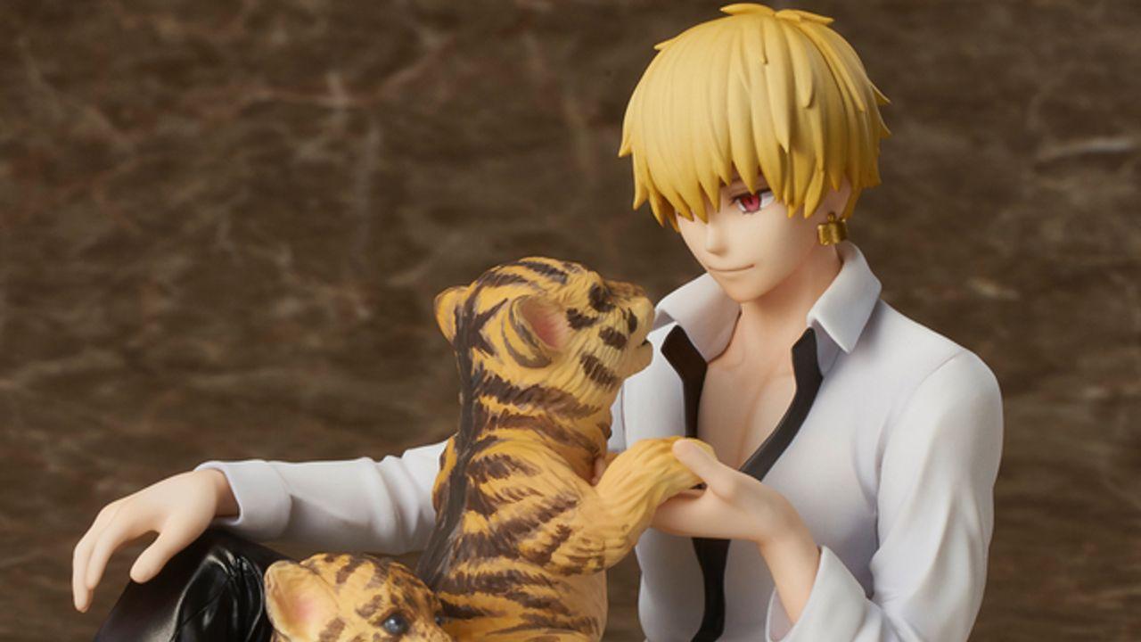 『Fate/EXTELLA LINK』子虎と戯れる「ギルガメッシュ」フィギュア登場!優しく微笑みかける表情に注目