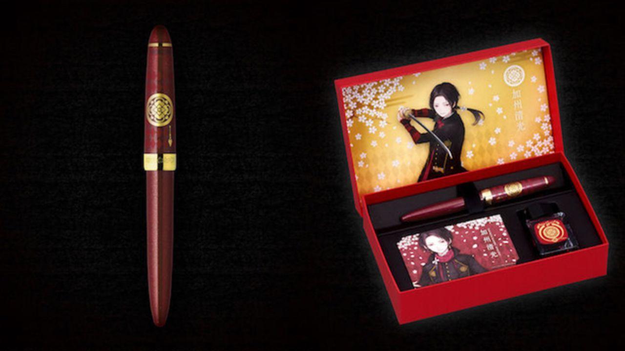 """『刀剣乱舞』加州清光をイメージした万年筆が登場!ゴールドの紋や桜をモチーフの""""飾り罫""""刻印など高級感溢れるデザイン"""