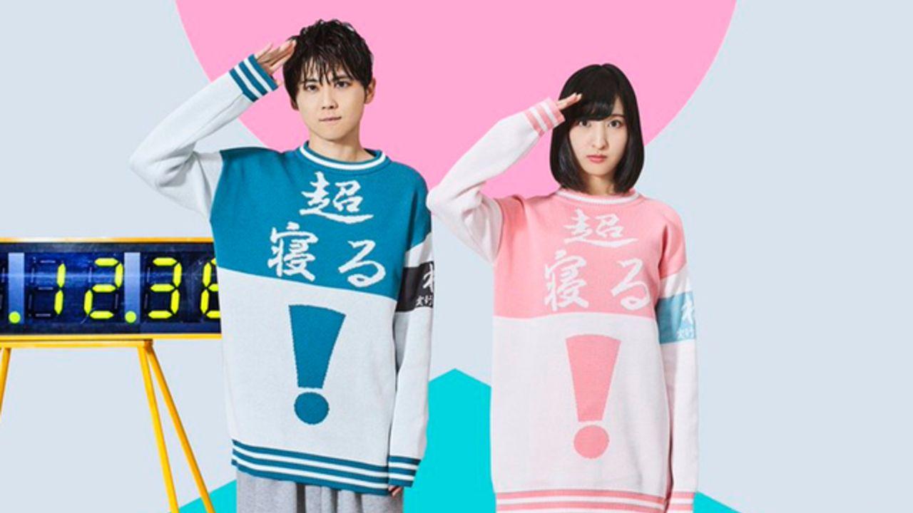 梶裕貴さんと佐倉綾音さんがファッションブランド「ha | za | ma」2019年特別コラボ新作のモデルに
