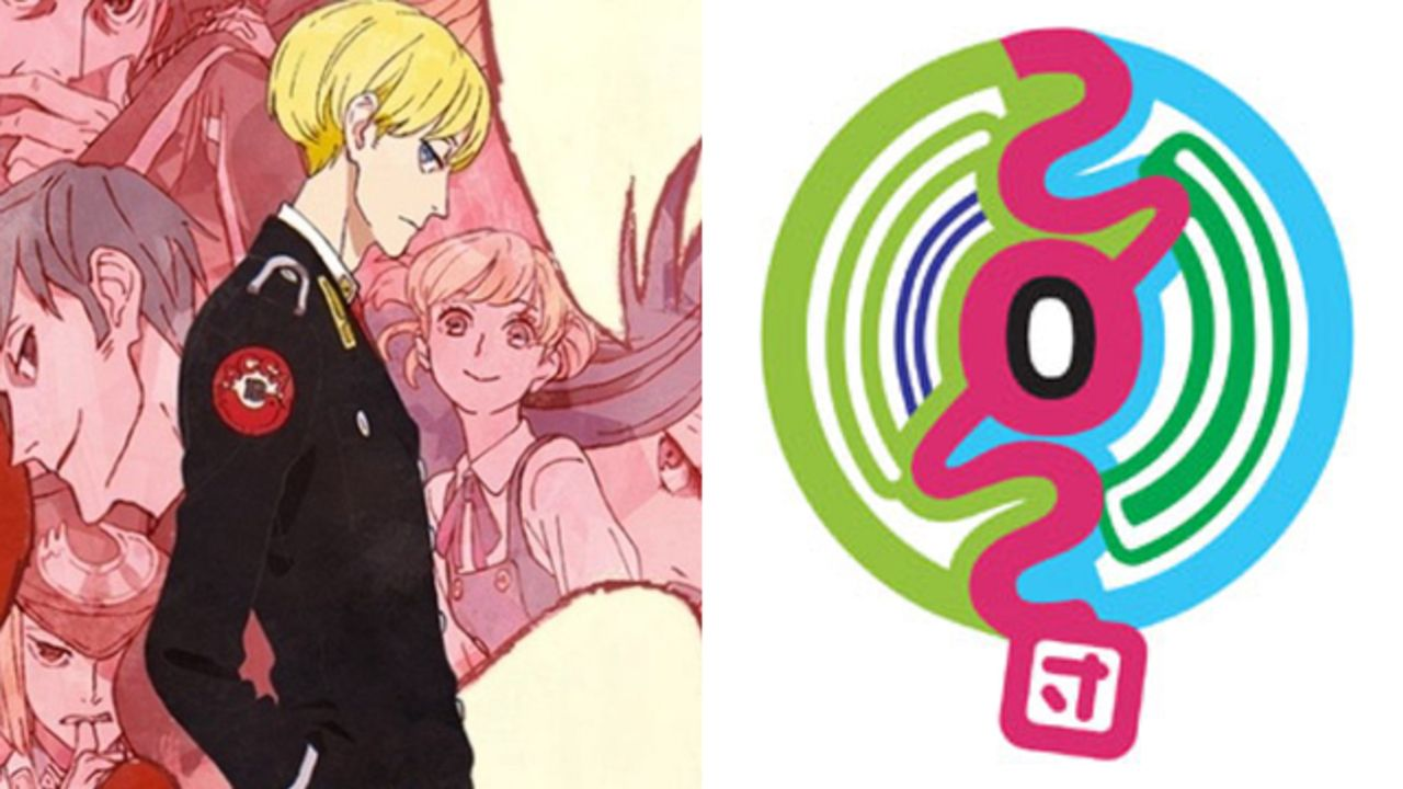 「ランティス祭り」追加出演者に「SOS団 from 涼宮ハルヒの憂鬱」、アニメ『ACCA』OP担当「ONE Ⅲ NOTES」ら