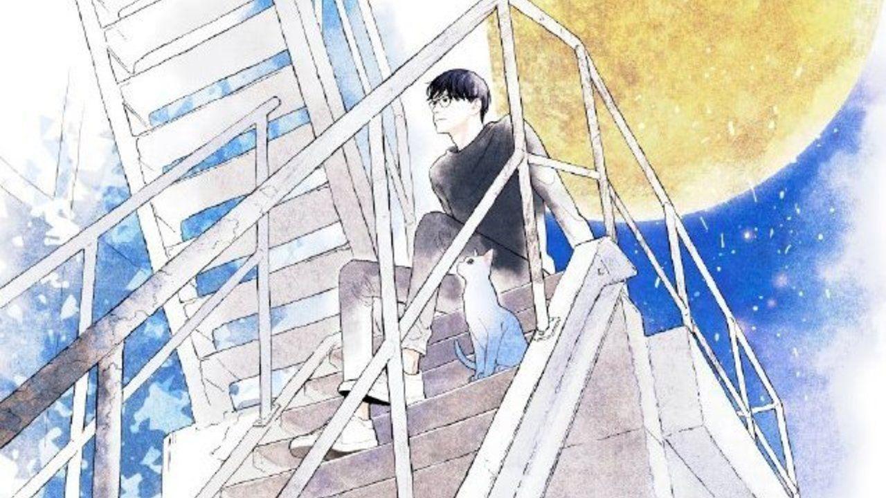 フジテレビがBL特化の新アニメレーベル「BLUE LYNX」設立!第1作目は大人気BLコミックの劇場アニメ化
