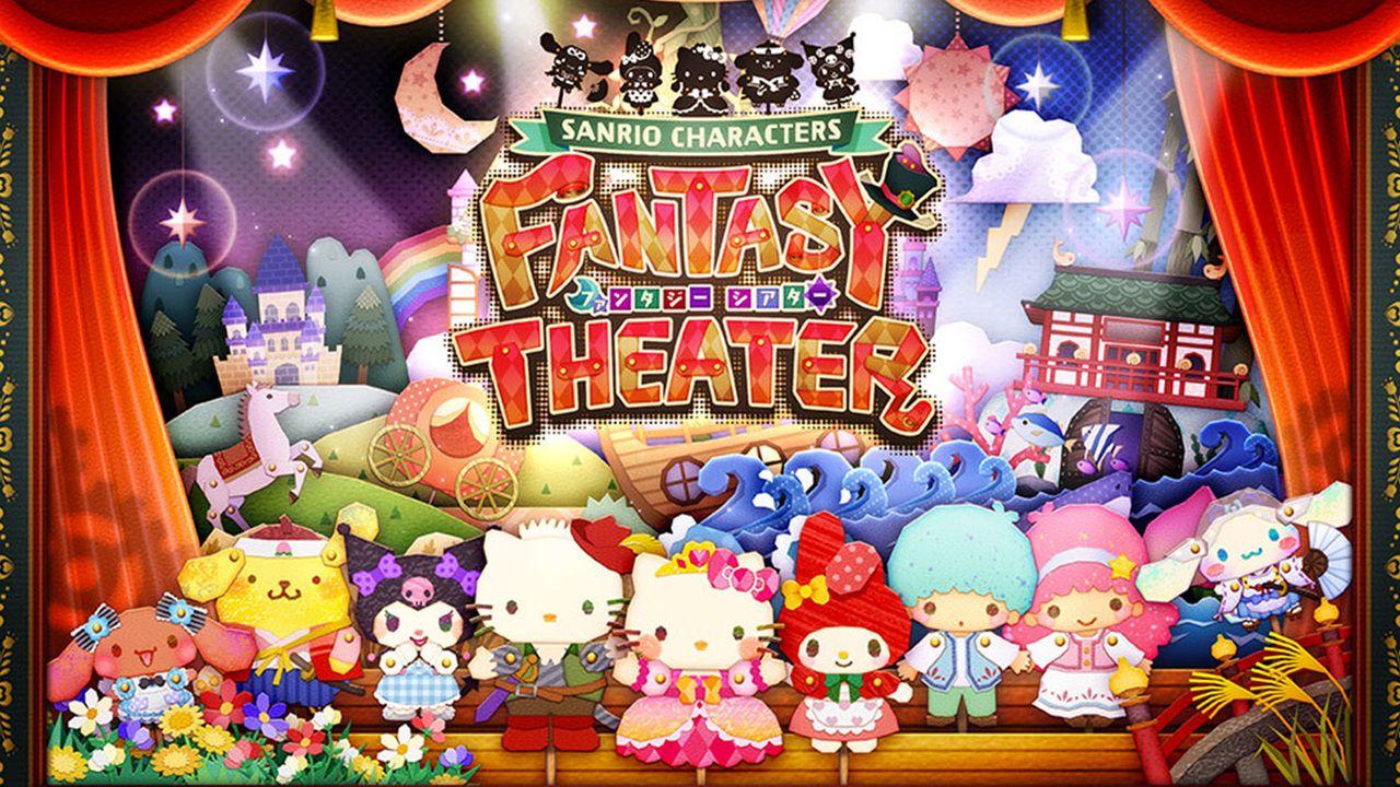 KIRIMIちゃん.が人魚姫に!サンリオのパズルアプリ「ファンタジーシアター」配信開始