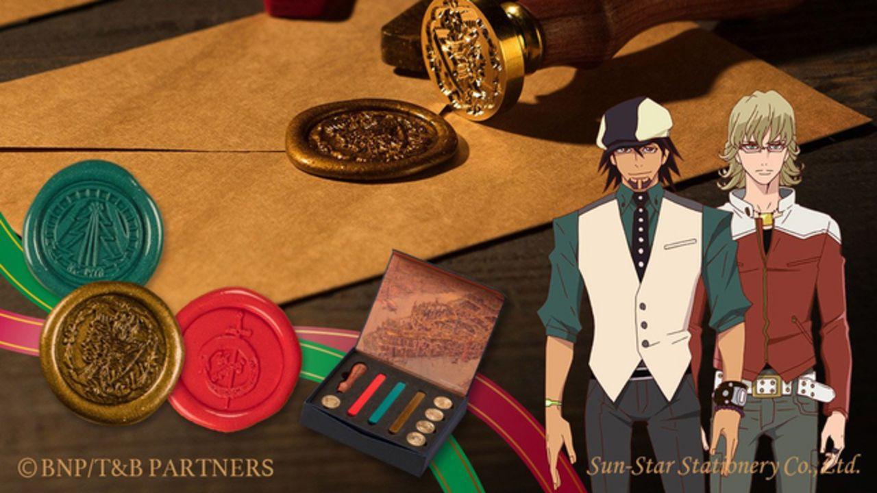 『TIGER & BUNNY』高級感溢れるシーリングワックスセットが登場!思い出のピンズやオリオン座をデザイン