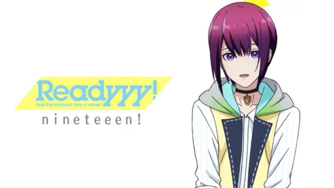 サービス終了を発表したアプリ『Readyyy!』新作CD発売決定!18人がファンとの絆を歌う新曲も収録予定