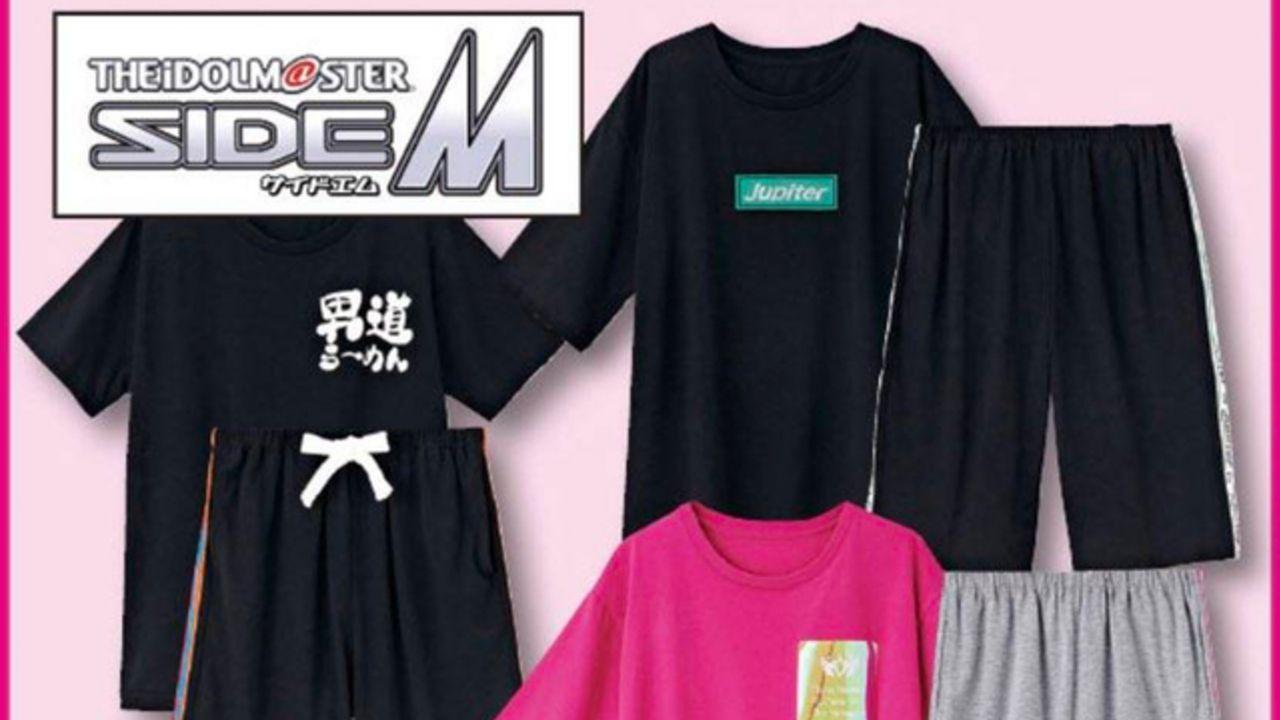 しまむら x 『SideM』虎牙道、Jupiter、S.E.Mの上下セットが4月30日より販売!