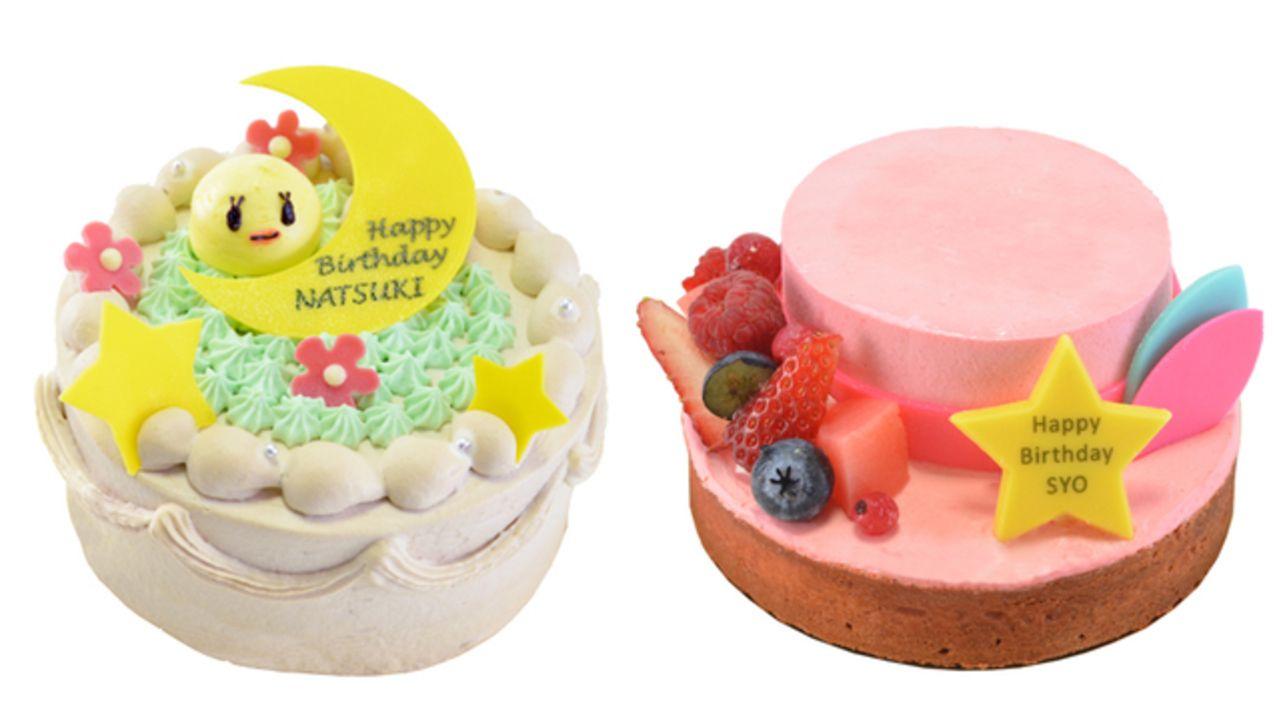 『うたプリ』6月9日に誕生日を迎える四ノ宮那月・来栖翔の「バースデーケーキ」受注スタート!描きおろしグッズ付き