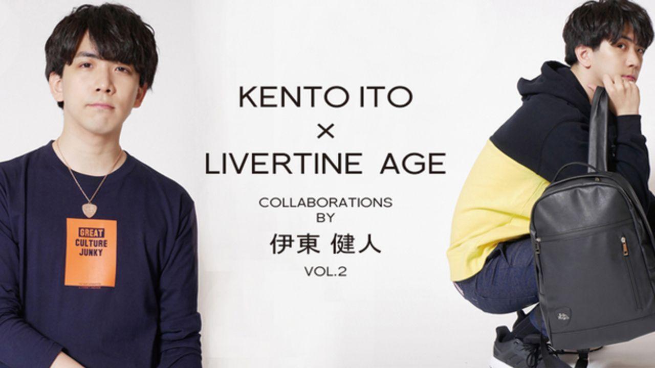 声優・伊東健人さん x アパレルブランド「LIVERTINE AGE」コラボ第2弾!こだわりのデイバッグとネックレスが登場