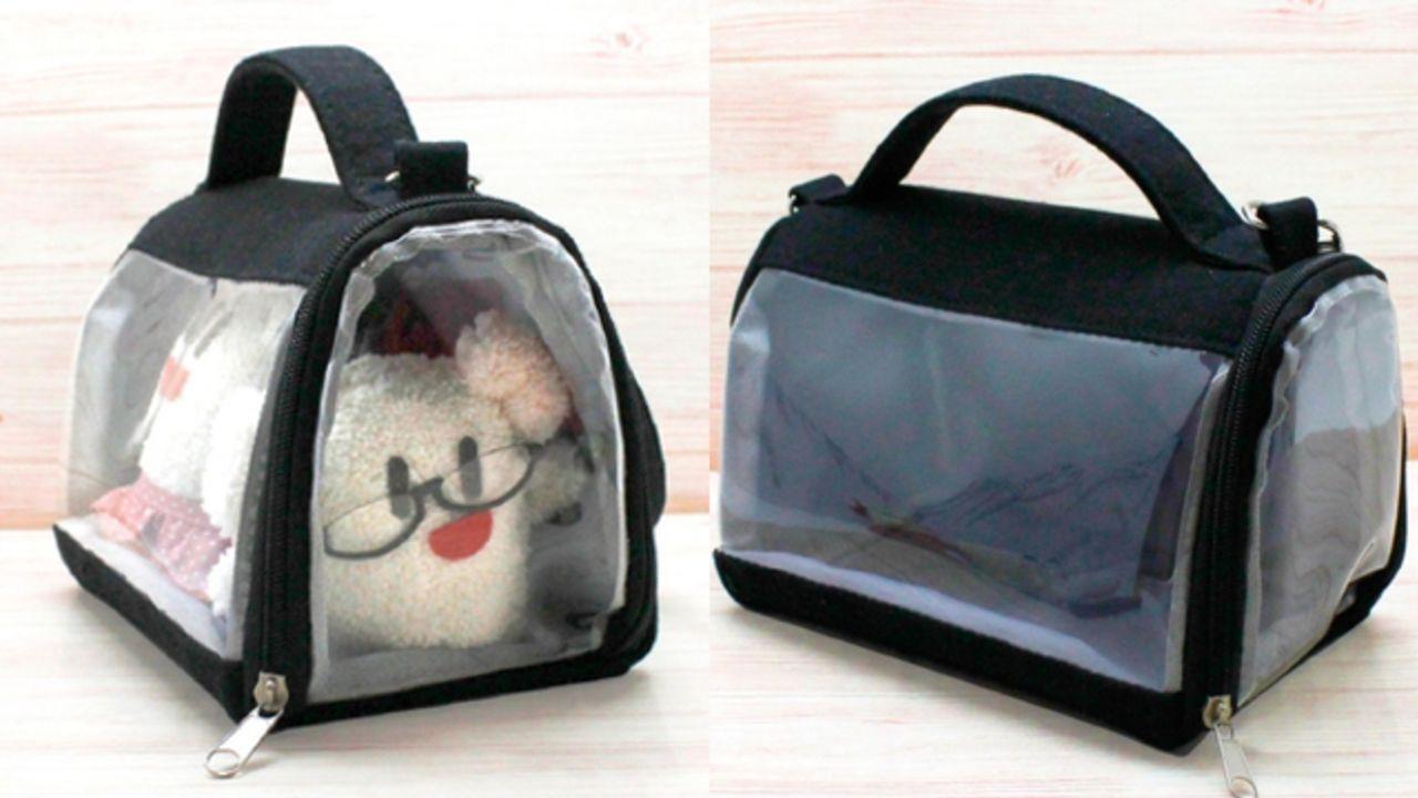 動物用キャリーバッグをイメージしたぬいぐるみ用バッグ「ミニぬいキャリー」発売!奥行きのあるぬいでもOK