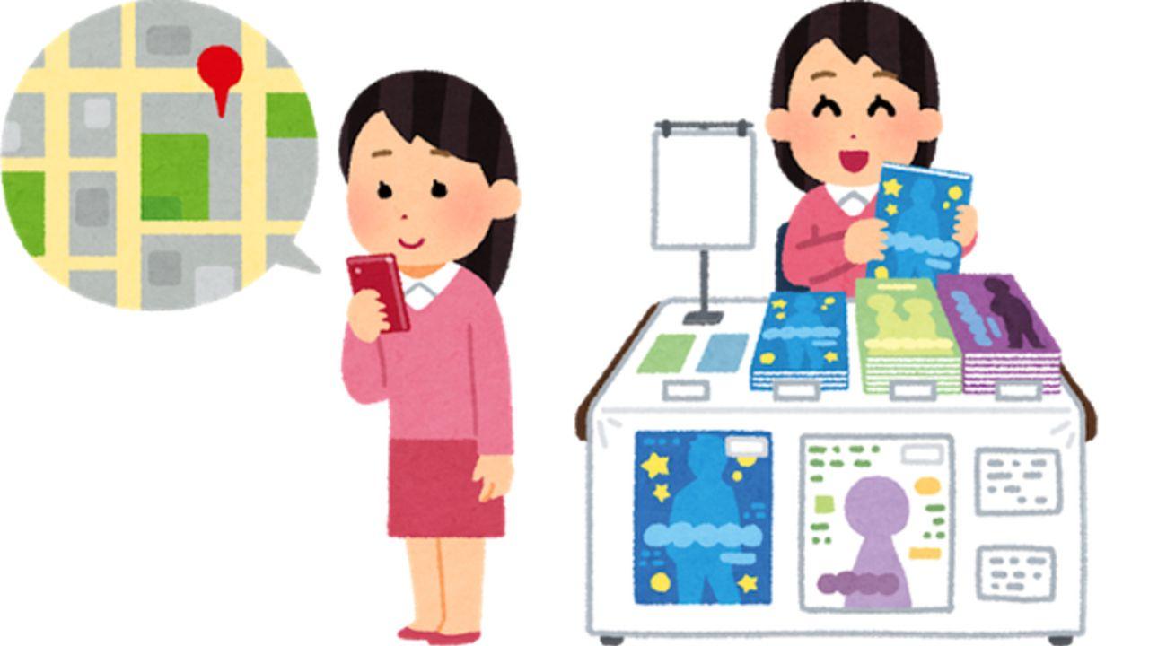 同人誌即売会に大活躍!サークル・金額管理や仲間内の情報共有など機能満載の買い子さん支援アプリ『Caico』が話題!